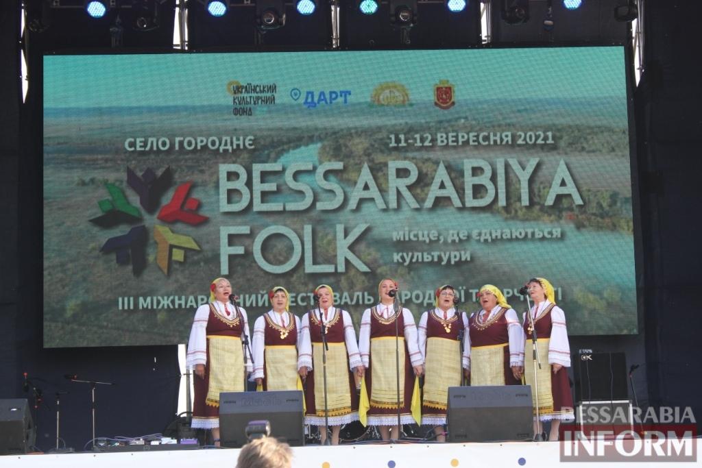 Как прошел финальный день фестиваля «BESSARABIA FOLK» в Болградском районе (фоторепортаж)