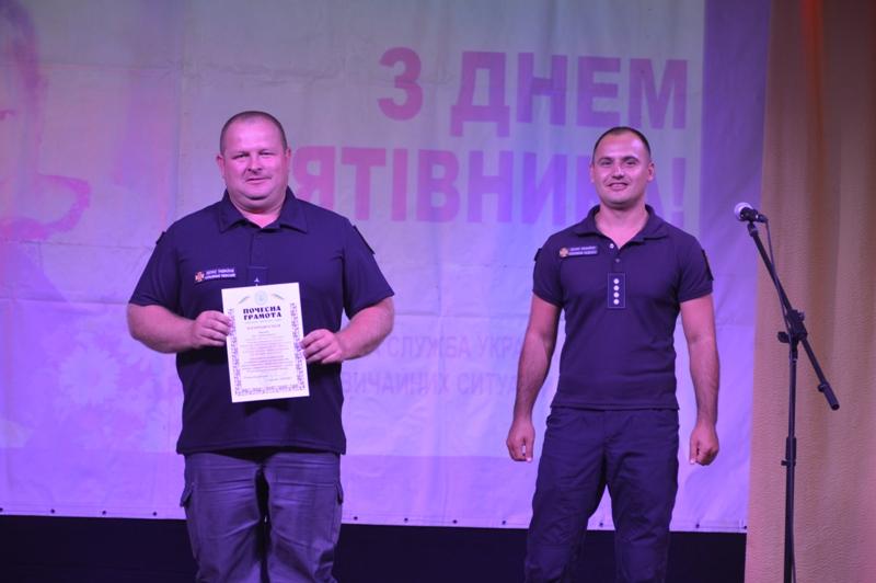 Новая традиция: килийским спасателям устроили праздник, где наградили лучших