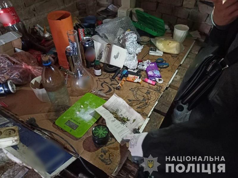 """Посылка с """"сюрпризом"""": житель Криничненской ОТГ отправлял по почте амфетамин"""