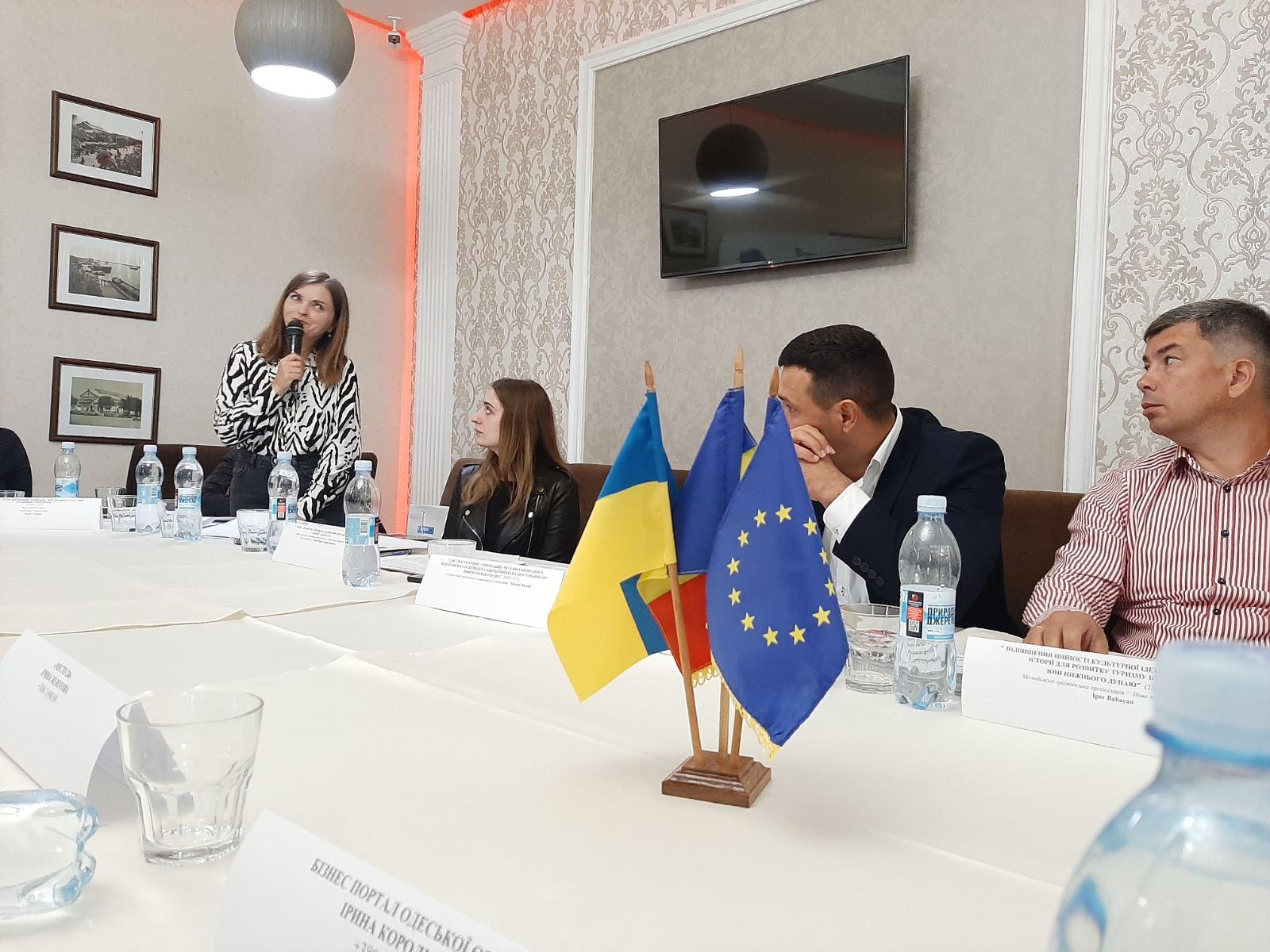 В Измаиле прошла масштабная конференция по сотрудничеству Украины и Румынии