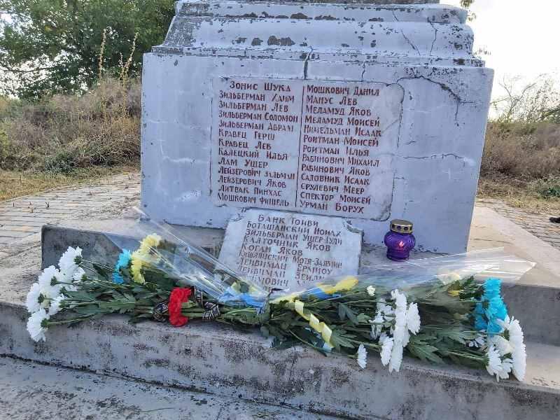 В Болграде почтили память 126 евреев, которых фашисты расстреляли 80 лет назад на окраине города