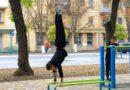 """В Измаиле открыли """"активный парк"""": горожане всех возрастов получили возможность заниматься спортом на открытом воздухе"""