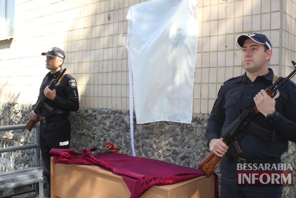 В Измаиле открыли мемориальную доску легенде городского уголовного розыска Анатолию Алову