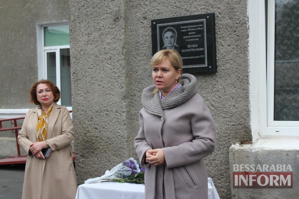 В Измаиле на здании бывшего онкодиспансера открыли мемориальную доску выдающемуся хирургу Анатолию Якушеву