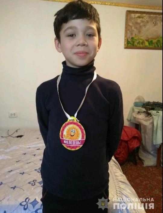 В Белгороде-Днестровском пропал 11-летний мальчик. Ребенок не впервые уходит из дома