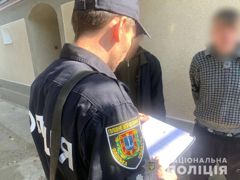 В Измаиле задержали перекупщика боевых гранат