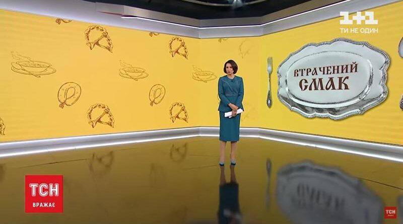 """В сюжете ТСН показали, как хозяйка из Болграда готовит """"царское"""" варенье из непривычного ингредиента"""