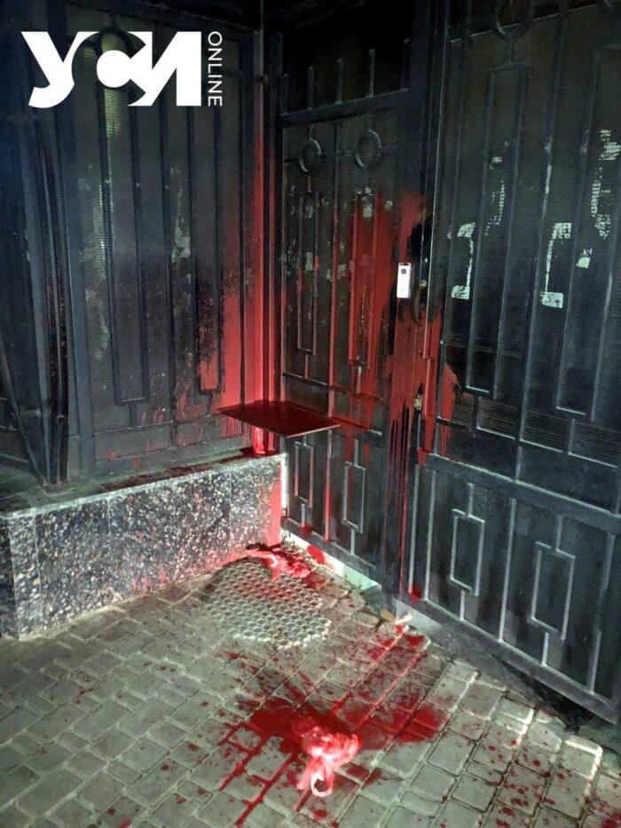 """Российское консульство в Одессе закидали пакетами с """"кровавой"""" краской"""